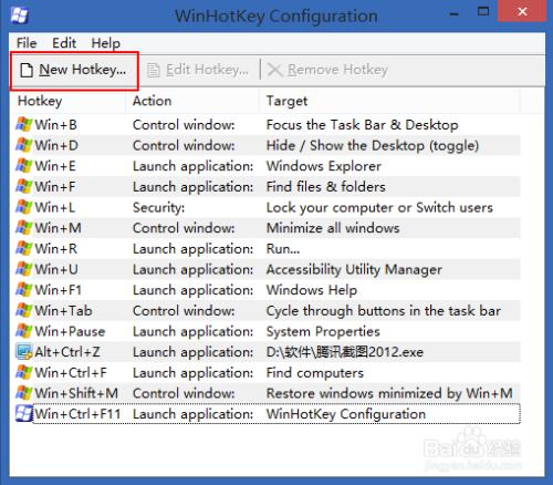 设置键盘热键快捷打开指定文件夹_百度经验