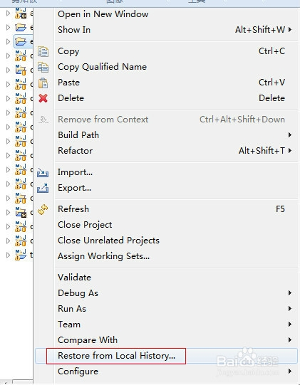 如何恢复Eclipse中被误删除的文件