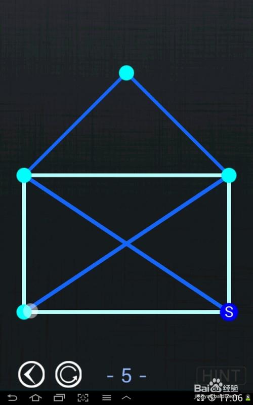 4  第4关,五角星.小时候应该没少尝试一笔画过吧.图片
