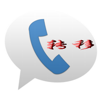 iphone7来电转接设置 iphone7怎么设置来电转接