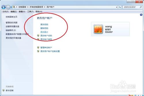 win7怎么设置屏幕保护程序