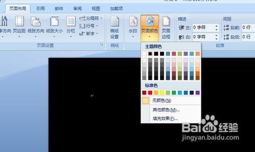 word里怎样把插入黑色背景的图片变成白色的,各位高人帮忙解决下啊!图片