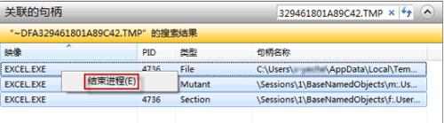 """解决:删除文件时""""文件正在使用""""不能完成"""