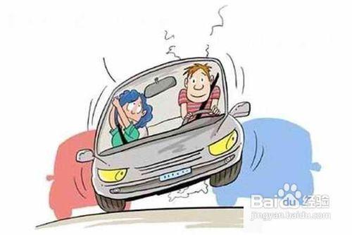 汽车方向盘抖动怎么办