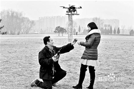 如何用无人机玩航拍