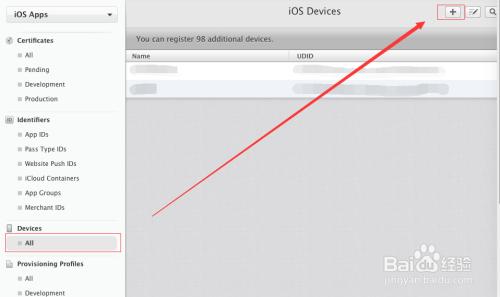 在xcode6.1和ios10.10.1环境下实现真机测试