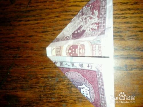 用钱怎么折成心形图片