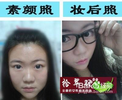 大眼妆的眼线画法妆前妆后对比美女妆前妆后对比