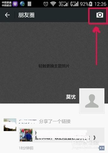 微信朋友圈发文字攻略不发照片攻略阳朔自助一日游状态图片