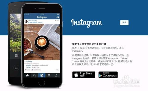 instagram电脑版使用方法,上ins网页版的方法