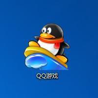 如何设置qq游戏的头像为英雄杀人物头像