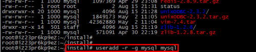 linux系统安装mysql