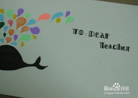 教师节送什么礼物给老师有意义图片