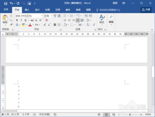 Word2016中怎么多页显示和取消多页显示