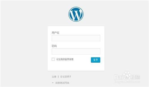 如何在wordpress后台添加新用户和管理员图片