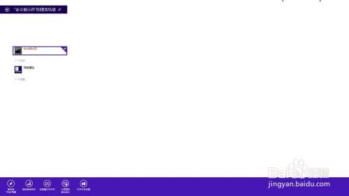Windows 更新错误 0x80073712