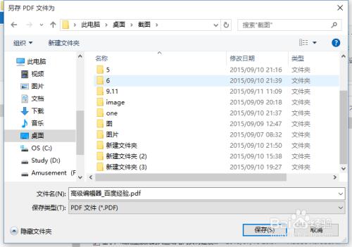 convert prn to pdf c
