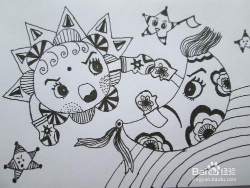 儿童黑白线描画《太阳图片