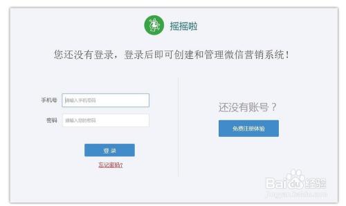 微信公众号 淘宝店铺_淘宝店微信推广_微信公众号怎么申请