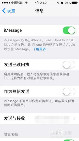 3 苹果手机拉黑如何收到短信具体步骤操作如下: 在打开苹果手机界面图片