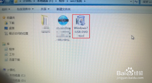 使用Windows7-USB-DVD-tool工具制做系统u盘