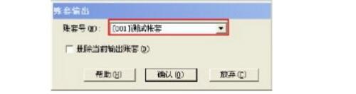 用友畅捷通T3怎样备份数据?北京通友时代