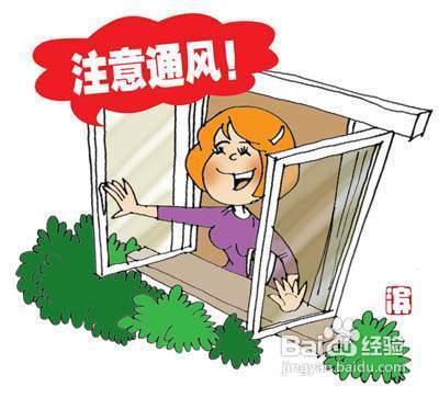 空调病怎么治