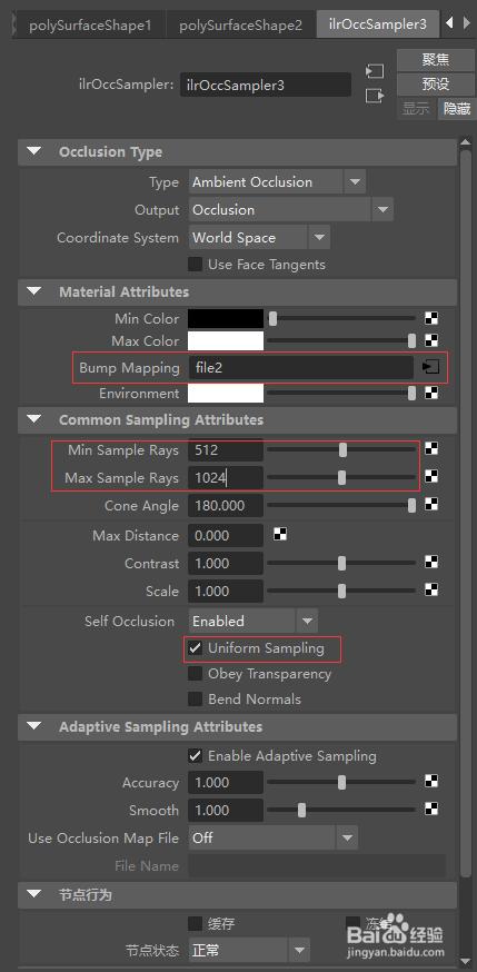 Maya2016低模加法线烘焙AO贴图