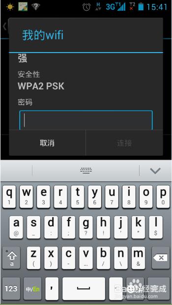 360免费wifi怎么用360免费wifi的使用方法