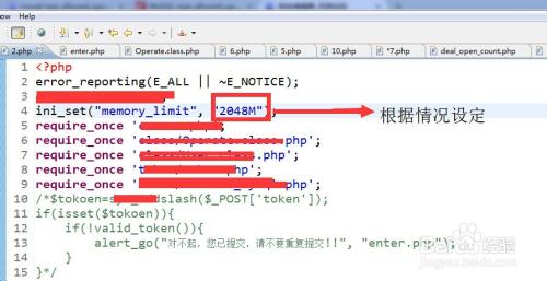 php+Mysql 大数据导入怎样提高效率?