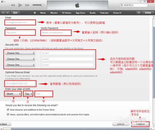 美国日本英国韩国俄过苹果apple苹果id账号注册