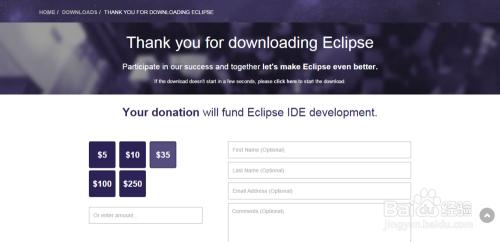 eclipse网下载教程(2015)最新版