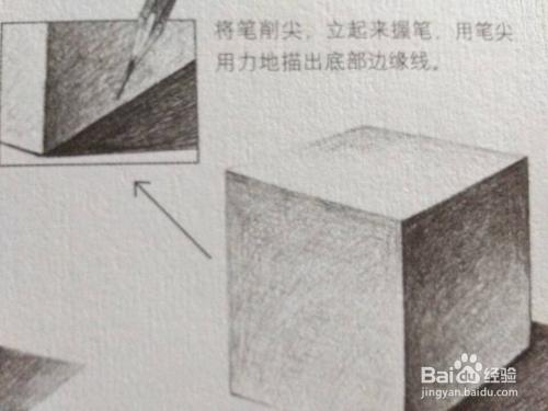 怎样用素描画法画一个正方形图片