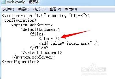 Win7 IIS 配置时无法添加类型为add的重复集合项