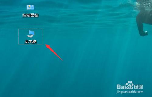 怎么显示windows桌面计算机图标图片