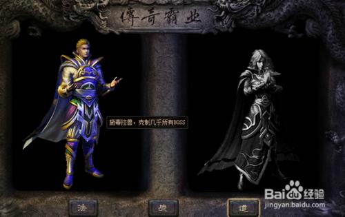 梦幻模拟战手游 雷龙70 攻略