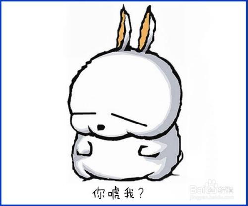 动漫卡通漫画大全500_417可爱仓鼠头像图片