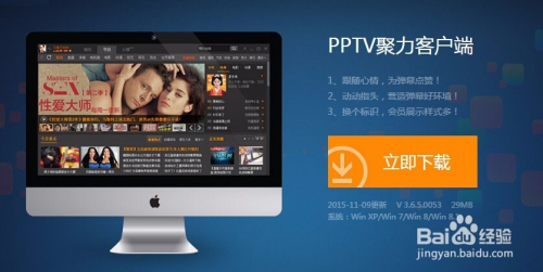 北京卫视直播在线观看