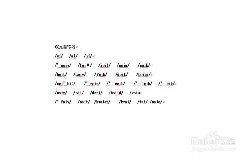 48个英语音标怎么读图片
