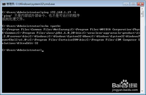 windows环境下,怎么解决无法使用ping命令