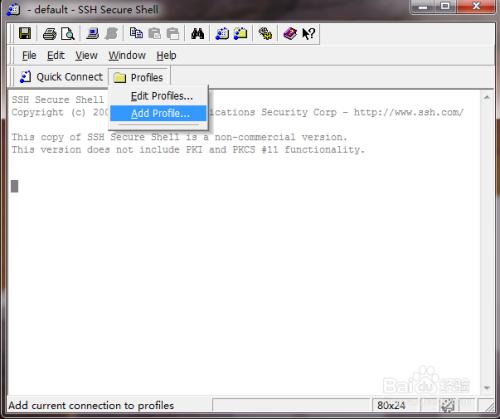 如何通过ssh工具远程连接linux服务器