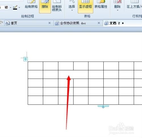 用WPS绘制表格?c#自行表格绘制图片