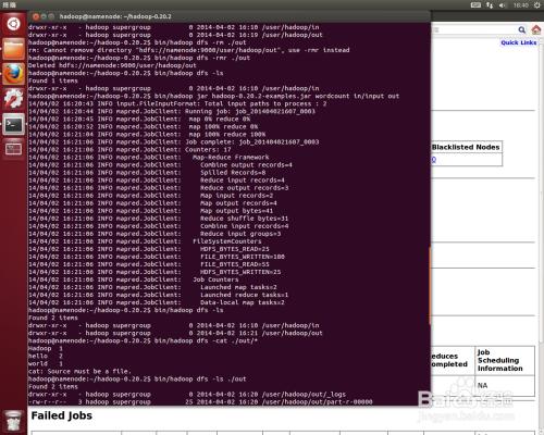 Linux下安装Hadoop完全分布式(Ubuntu12.10)