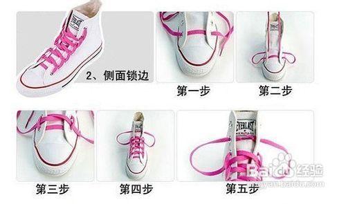 10.23 帆布鞋鞋带系法如何系五角星 5 2013.04.图片