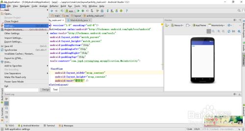 所以不赘述,这样一个界面就表示,我们的svn版本管理工具已经安装结束图片