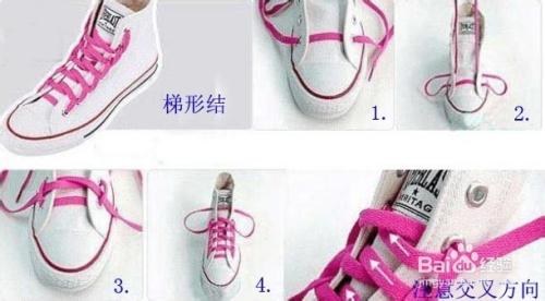 一端在内侧打结,从左边第一个孔穿出,从右边第二个孔穿入,把鞋带拉出图片