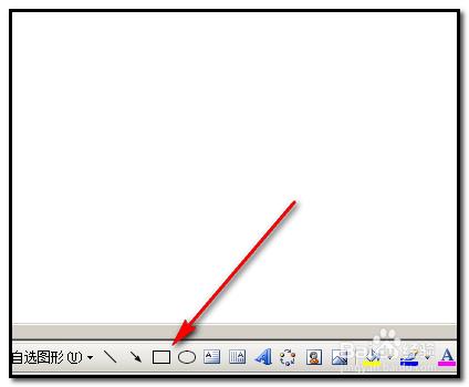 在word文档中画图时如何自定义尺寸?图片