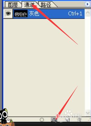 ps非笔刷纯技术霸气酷炫火焰字简单制作教程学习