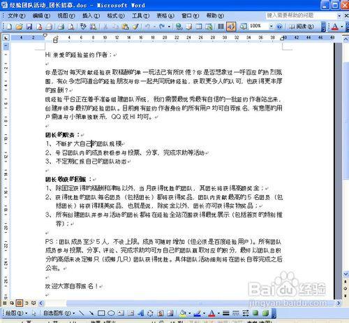 """水印; 4 在word文档中""""填充效果""""选择""""渐变""""中的""""单色""""或者""""双色"""".图片"""