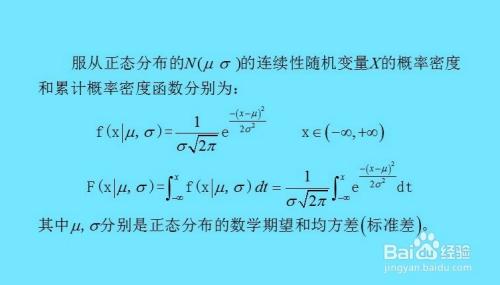 如何用matlab计算正态分布的标准差